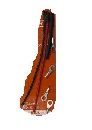 エアガン 最安値挑戦 モデルガン の専門店 G.A.W. SBDスタンダードパック 新発売 GAW-AEG-800 東京マルイ電動ガンシリーズ共用