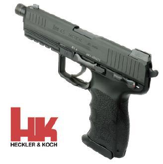 雷管东京丸井为 HK45 HK45 战术幻灯片设置 BK SL-HK02BK