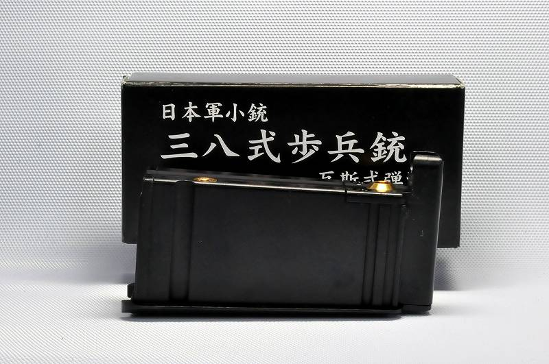 田中杂志38整套步兵枪煤气式弹药库6000