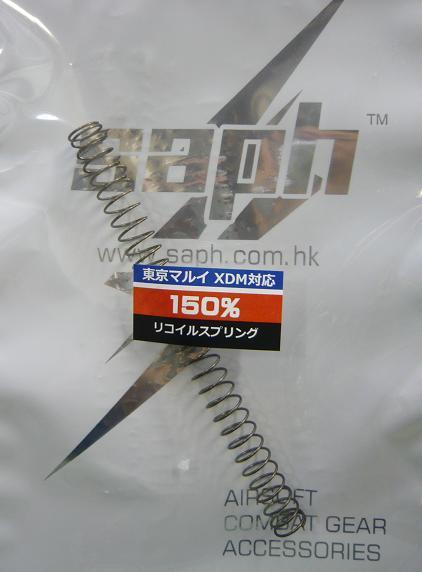 SAPH recoil spring Tokyo Marui XDM-40 for 150% 900-WOE