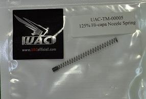 供UAC 125%管嘴返回彈簧東京丸井Hi-CAPA系列使用的鋼鐵UAC-TM-00005-550