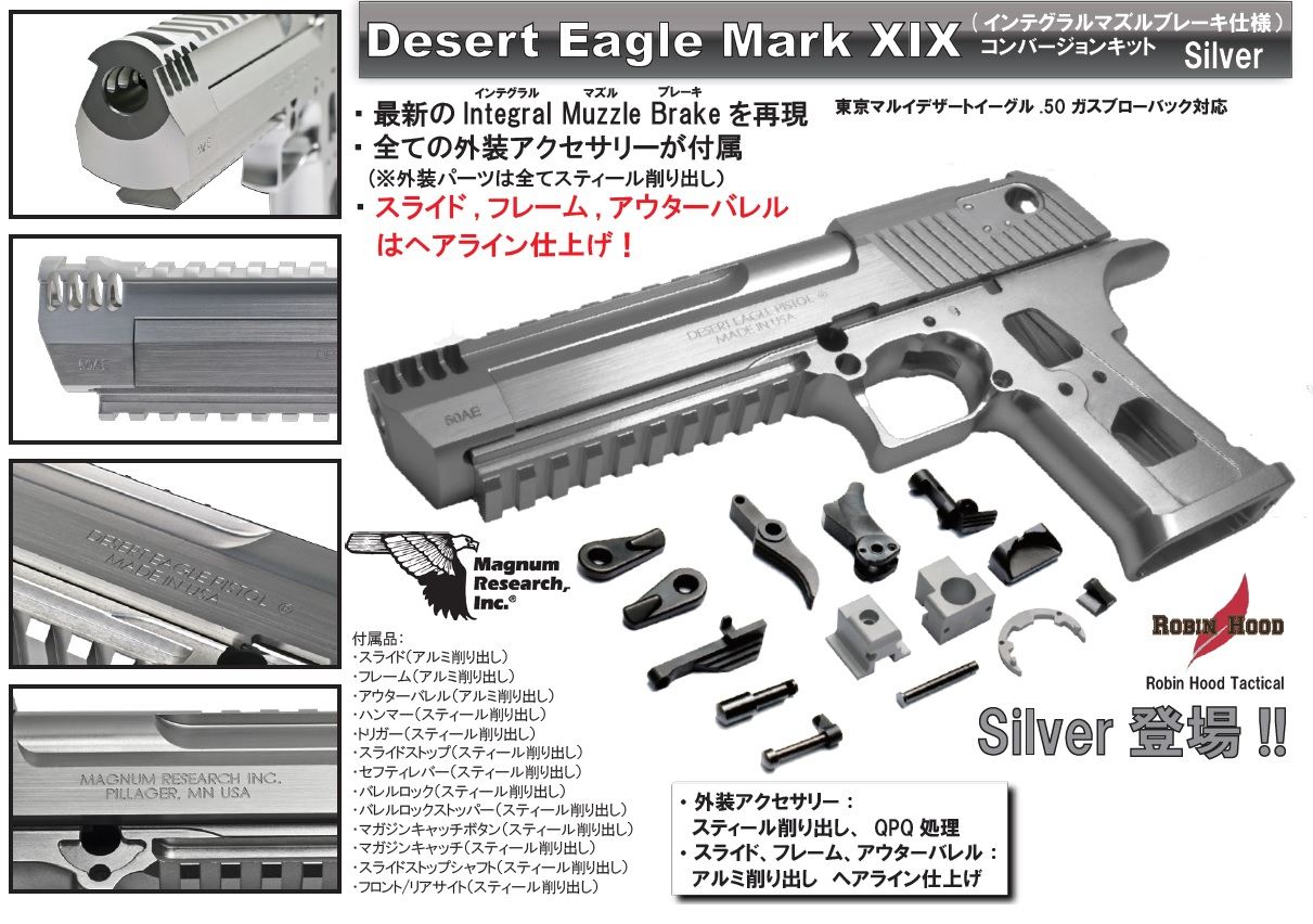 Desert Eagle Parts Pictures To Pin On Pinterest Thepinsta