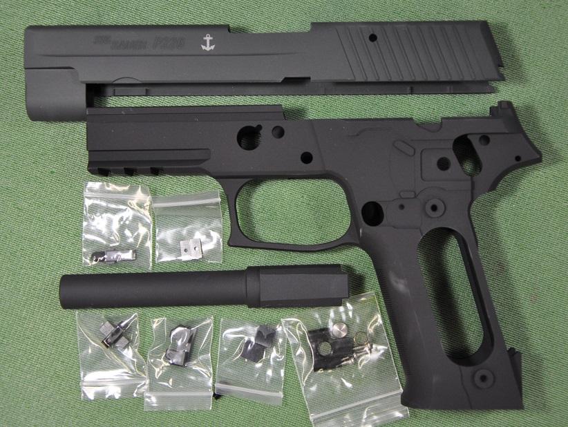 PRIME コンバージョンキット 東京マルイ SIG P226R用 SIG P226 MK25 アルミ MAP-CK-006-BK-89000-WOJK