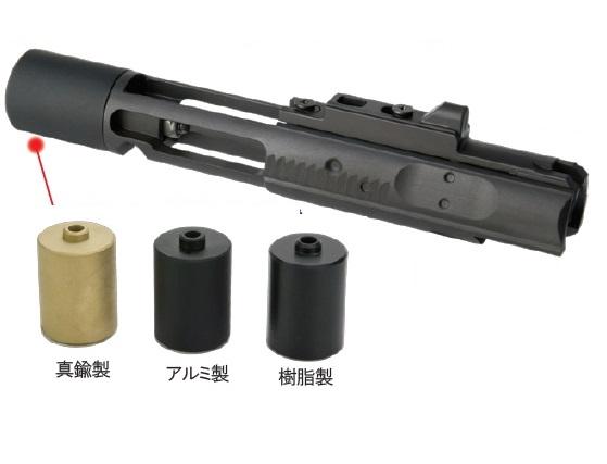 RobinHood Tactical ボルトキャリアー 3ウエイト スチール Black 東京マルイ M4 MWS用