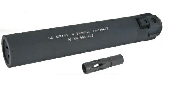 ANGRY GUN サイレンサー ダミータイプ MP7A1 QD 12mm逆ネジ 東京マルイ/WE(SMG8)用