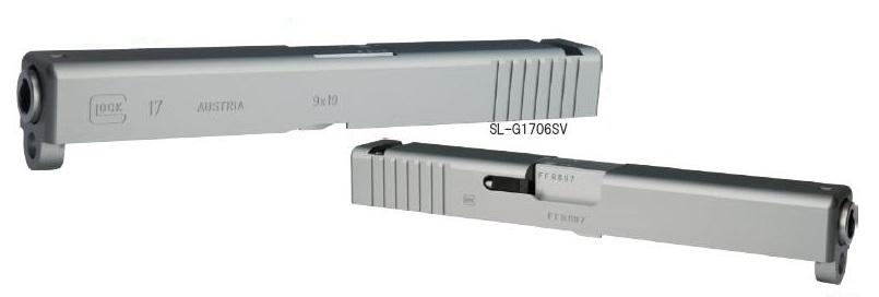 DETONATOR 新仕様カスタムスライド Silver 東京マルイGLOCK17用 CNC Glock17 SL-G1706SV-22000