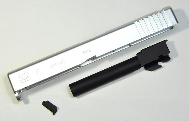 PGC アルミスライド シルバー 東京マルイ ガスブローバック Glock17用 PGC-SL-TMG17-14800