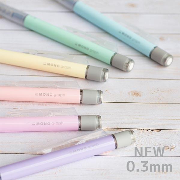 モノ消しゴム搭載 アウトレットセール 特集 振るだけで芯が出る MONO モノグラフ パステルカラー トンボ鉛筆 シャープペン 休み DPA-137 0.3mm