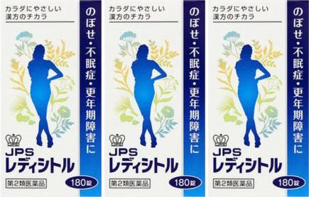 【第2類医薬品】 レディシトルT 180錠×3個 【正規品】健康を漢方の力でサポートJPS製薬