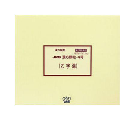 【第2類医薬品】 JPS 漢方顆粒-4号 (乙字湯) 180包 【正規品】健康を漢方の力でサポートJPS製薬