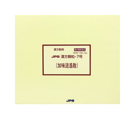 【第2類医薬品】 JPS 漢方顆粒-7号 (加味逍遥散) 180包 【正規品】健康を漢方の力でサポートJPS製薬