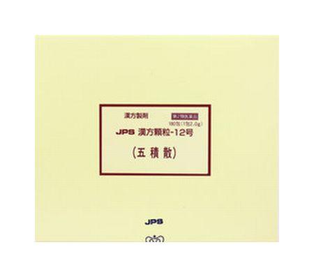 【第2類医薬品】 JPS 漢方顆粒-12号 (五積散) 180包 【正規品】健康を漢方の力でサポートJPS製薬