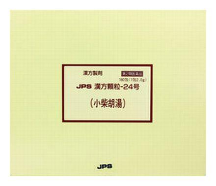 【第2類医薬品】 JPS 漢方顆粒-24号 (小柴胡湯) 180包 【正規品】健康を漢方の力でサポートJPS製薬