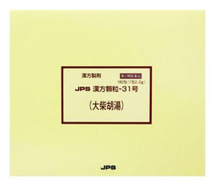 【第2類医薬品】 JPS 漢方顆粒-31号 (大柴胡湯) 180包 【正規品】健康を漢方の力でサポートJPS製薬