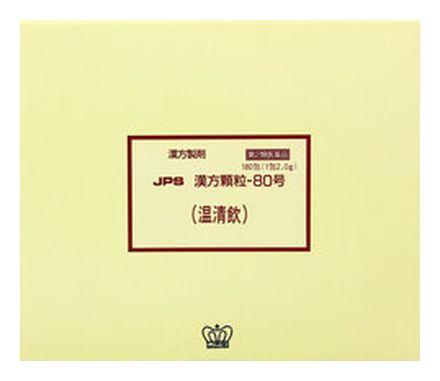 【第2類医薬品】 JPS 漢方顆粒-80号 (温清飲) 180包 【正規品】健康を漢方の力でサポートJPS製薬