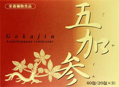 JPS五加参(ごかじん)60包×5箱 【即納可】【正規品】健康を漢方の力でサポートJPS製薬/冷え/エゾウコギ/まとめ買い