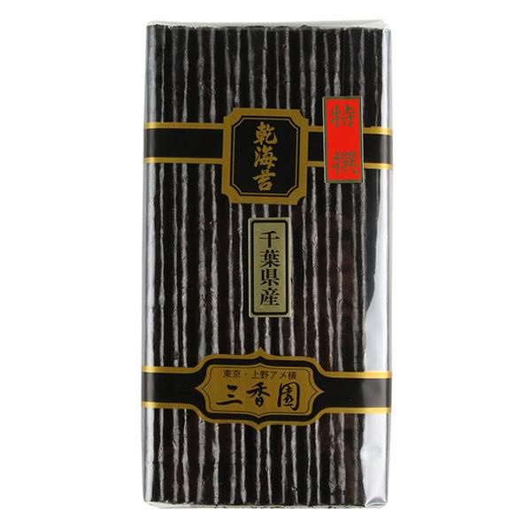 焼いてない海苔(干海苔) 特撰100枚 11,000円