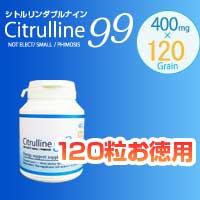 瓜氨酸 99年值 120 粒与 maca 包含男性受欢迎补充 10P13Dec13_m