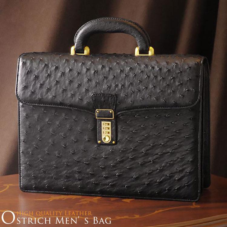 メンズ バッグ オーストリッチ メンズハード手 ブラック 鞄 オーストリッチバッグ オーストリッチバッグ 紳士 財布 [カラー:ブラック(黒色)] (9242r) ギフト プレゼント
