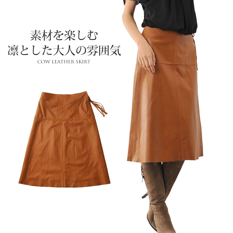 6bf73ebf2b98 sankyo: A-line skirt camel skirt gift mother woman present for the cowhide  long skirt mi-mollet length leather cow leather skirt long skirt Lady's  genuine ...