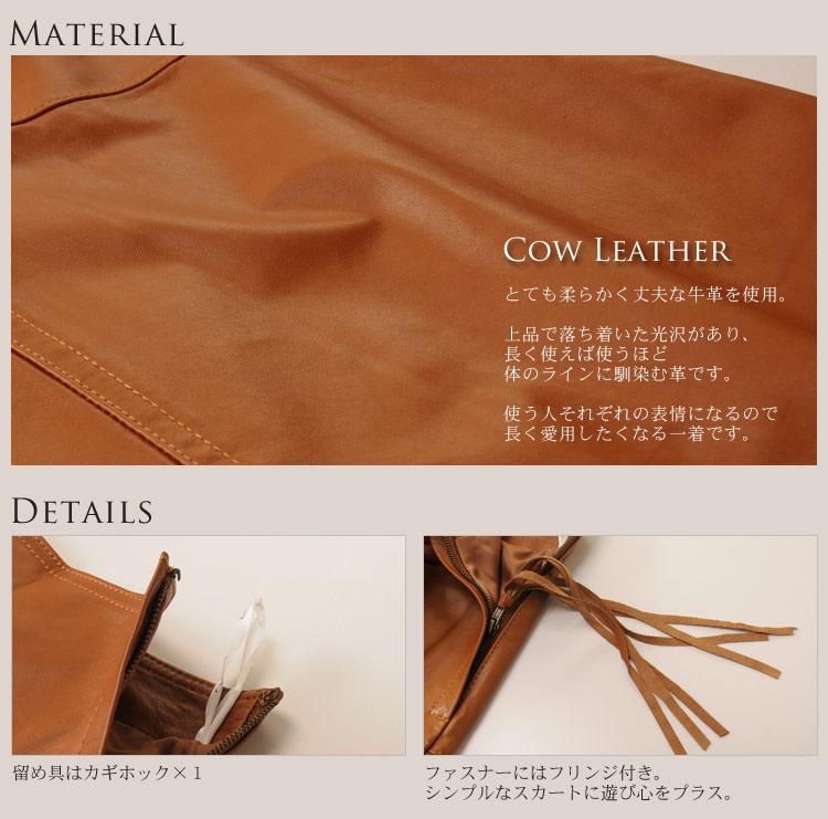 61458fd2ff4c ... A-line skirt camel skirt gift mother woman present for the cowhide long  skirt mi ...