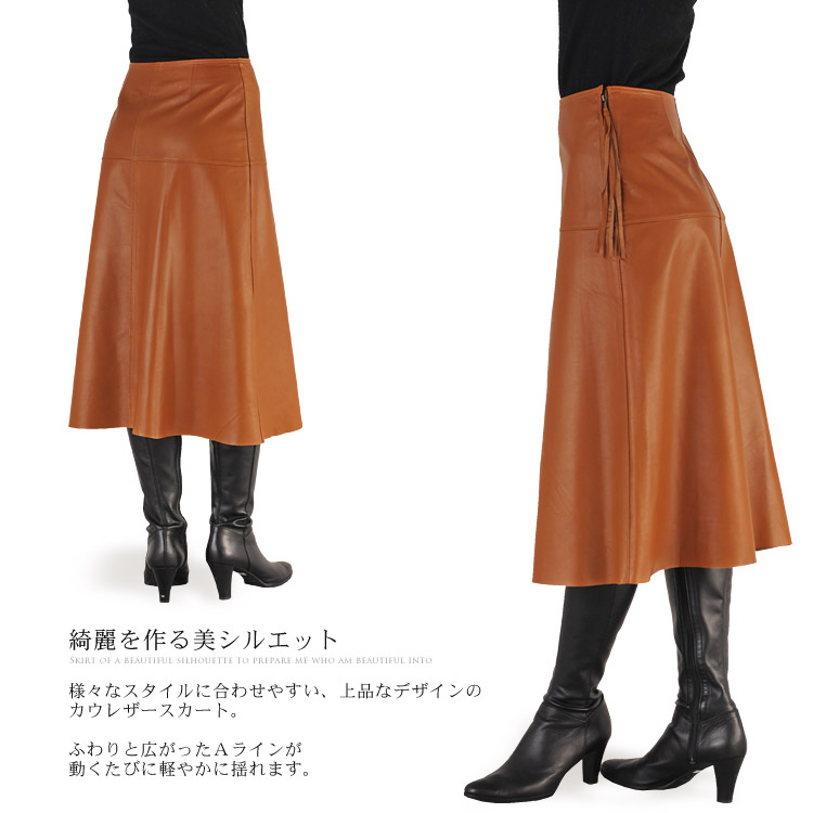 eaa3f936cad0 sankyo: A-line skirt camel skirt gift mother woman present for the ...