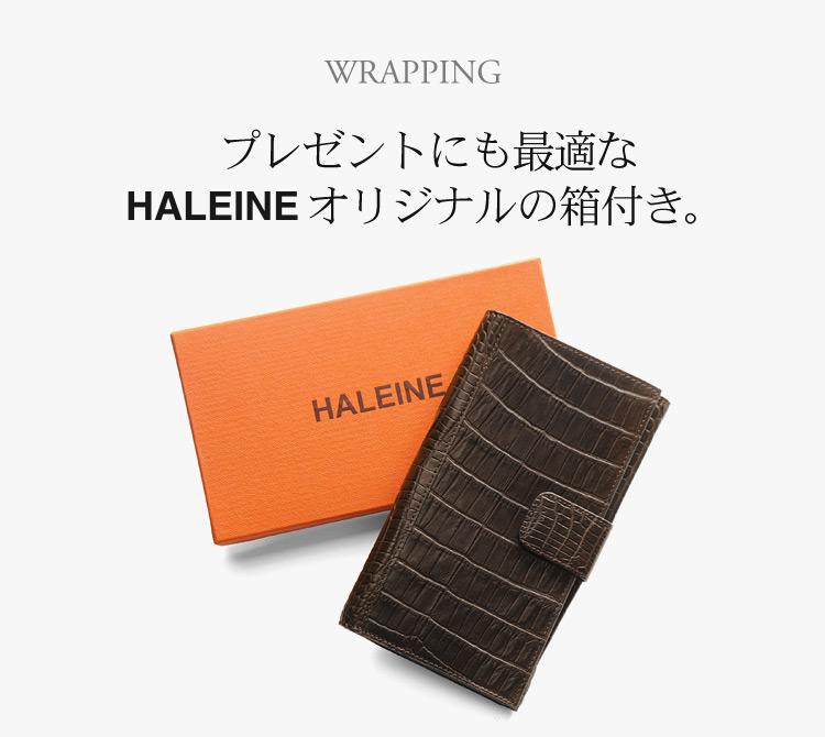 [HALEINE]クロコダイル長財布(No.06000332)【ワニ革財布】【使い易い財布】【クロコダイルサイフ】