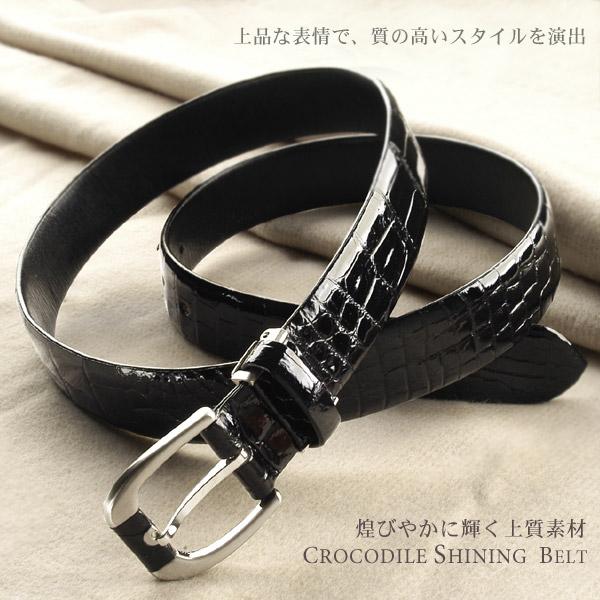日本製 メンズ クロコダイル ベルト 30mm シャイニング ピン スーツ ブラック メンズベルト 黒 ビジネス 仕事 会社 レザー 革 本革 ワニ革 誕生日 ギフト 父の日 プレゼント 以外