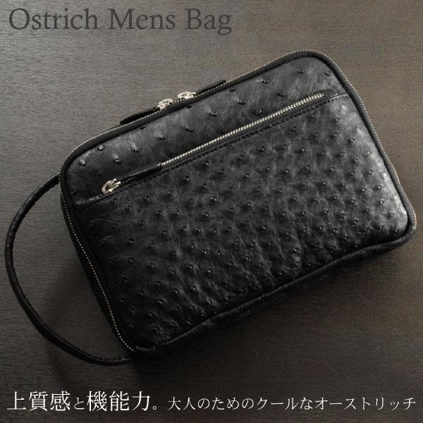 オーストリッチ Wファスナー メンズ セカンドバッグ ビジネスバッグ セカンド バッグ オーストリッチバッグ ブラック 本革 ギフト プレゼント