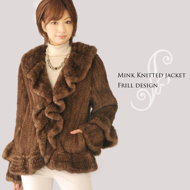 ミンク ジャケット 編込み フリル レディース 毛皮 ファー プレゼント ギフト ギフト 送料無料 毛皮 (104116r)