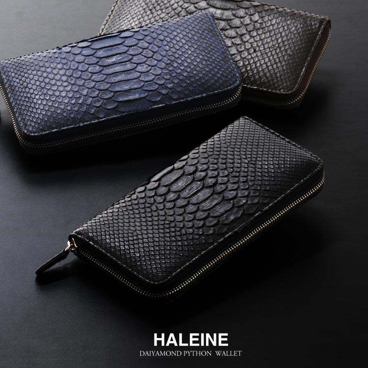 HALEINE ブランド ダイヤモンドパイソン ラウンドファスナー 長財布 一枚革仕立て メンズ ナチュラル/ネイビー/ダークブラウン/ブラック ギフト プレゼント 春財布 サイフ