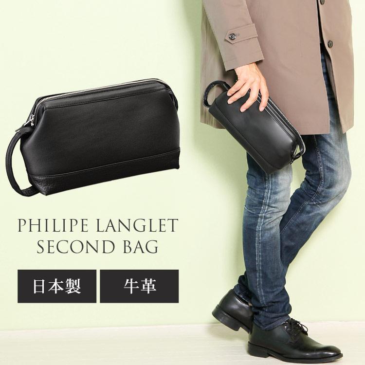 日本製 PHILIPE LANGLET ソフトカーフ セカンドバッグ 口枠/メンズ セカンドカバン クラッチバッグ 男 紳士 made in japan ビジネスバッグ ギフト プレゼント