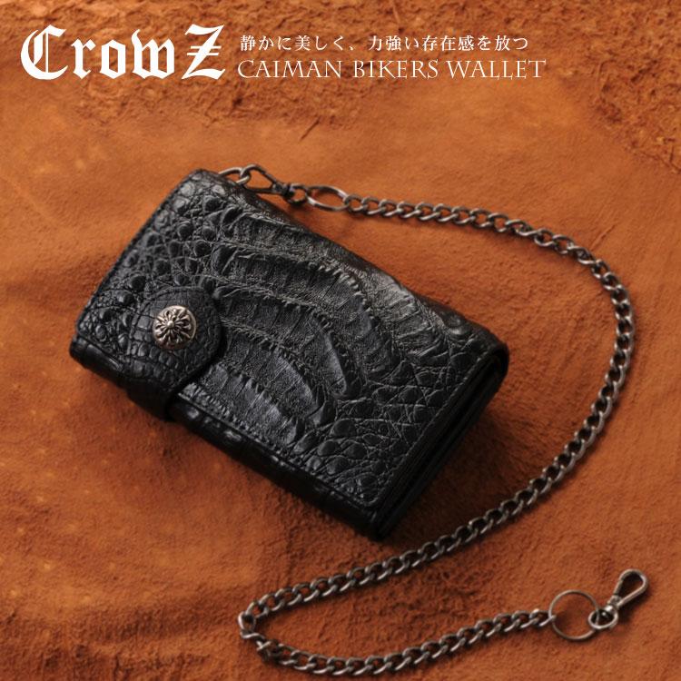 Crowz/クローズ カイマン(腹) 折り財布 ウオレットチェーン付き メンズ ブラック カード12枚収納 ワニ革 ギフト プレゼント 春財布 サイフ