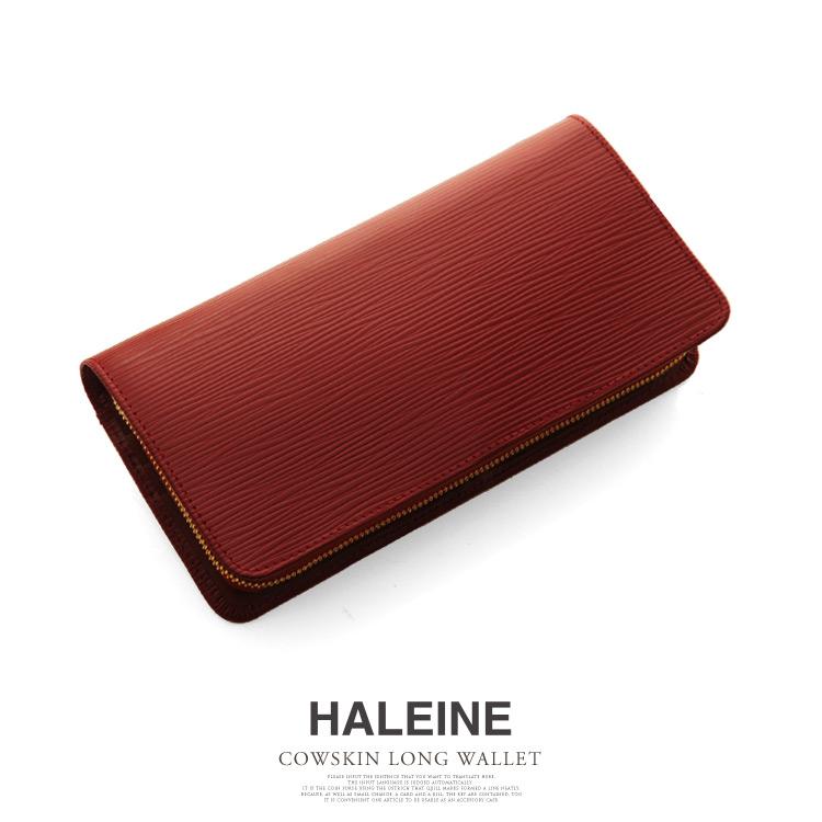 HALEINE ブランド 牛革 長財布 レディース ギフト 春財布 母の日 プレゼント 花以外 サイフ