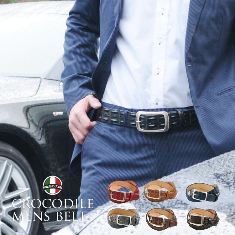 イタリア製 ポロサス ホーンバック ベルト メンズ 40mm/ダブル バックル クロコダイル ヴィンテージ加工 アンティーク ワニ革 本革 レザー マット加工 スモールクロコダイル バックル ギフト プレゼント