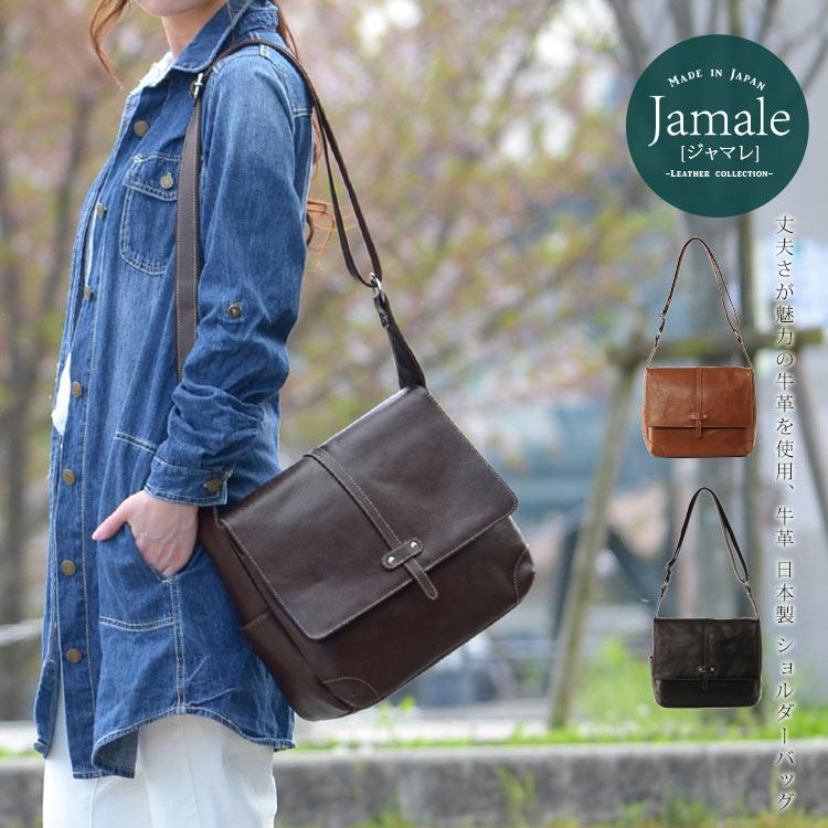 Jamale 日本製 ショルダーバッグ レディース 牛革 小さめ ブランド 軽い a4 対応 通勤バッグ かばん 鞄 レザー 本革 革 母の日 プレゼント 花以外