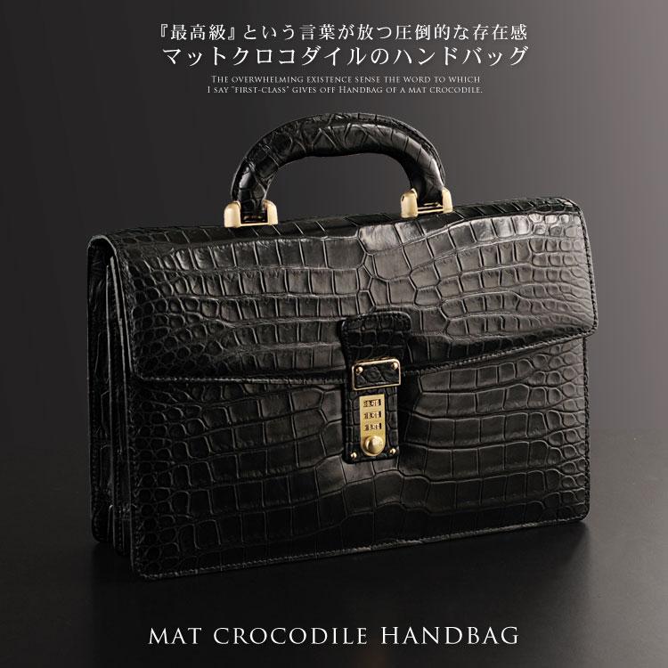 90dbf7a530d8 日本製 毛皮のコート クロコダイル メンズ バッグ マット加工 ブラック ...