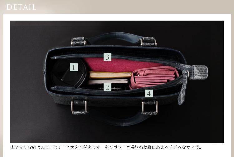 クロコダイル ハンドバッグ シャイニング加工 センター取り 日本製 レディース ダークレッド 赤 ギフトNo 06000413 zz dredrCoWdBexr