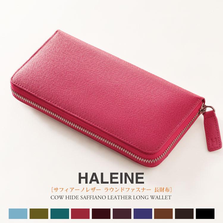 HALEINE ブランド フランス レザー ラウンドファスナー 長財布 レディース 全7色 カード収納12枚 革 財布 ギフト 春財布 母の日 プレゼント 花以外 サイフ