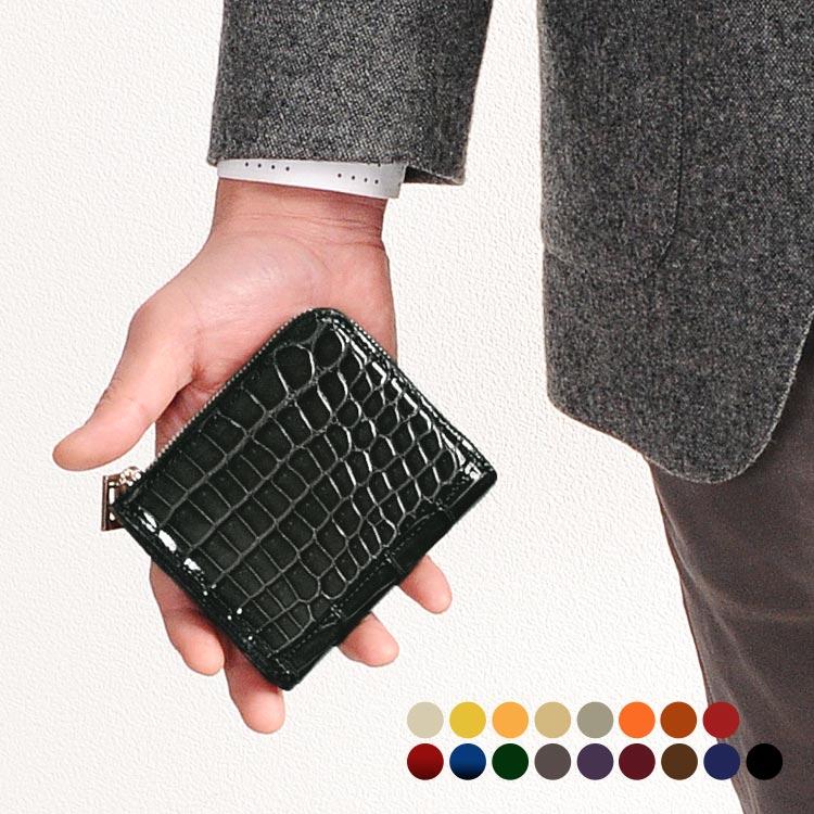 5f6bed005e5d クロコダイル シャイニング ヘンローン L字ファスナー コンパクト 財布 メンズ キャッシュレス 全20色 ワニ革
