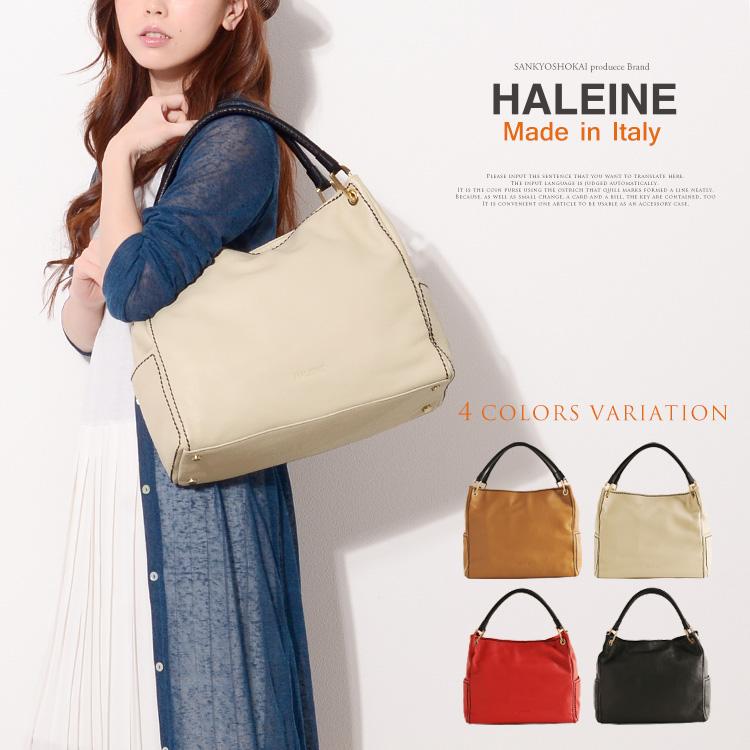 【イタリアバッグフェア】HALEINE ブランド イタリア製 牛革 トートバッグ レディース ベージュ/キャメル/レッド/ブラック ギフト 送料無料 A4 が入る 大きな トート でお仕事バッグ 通勤バッグ としても