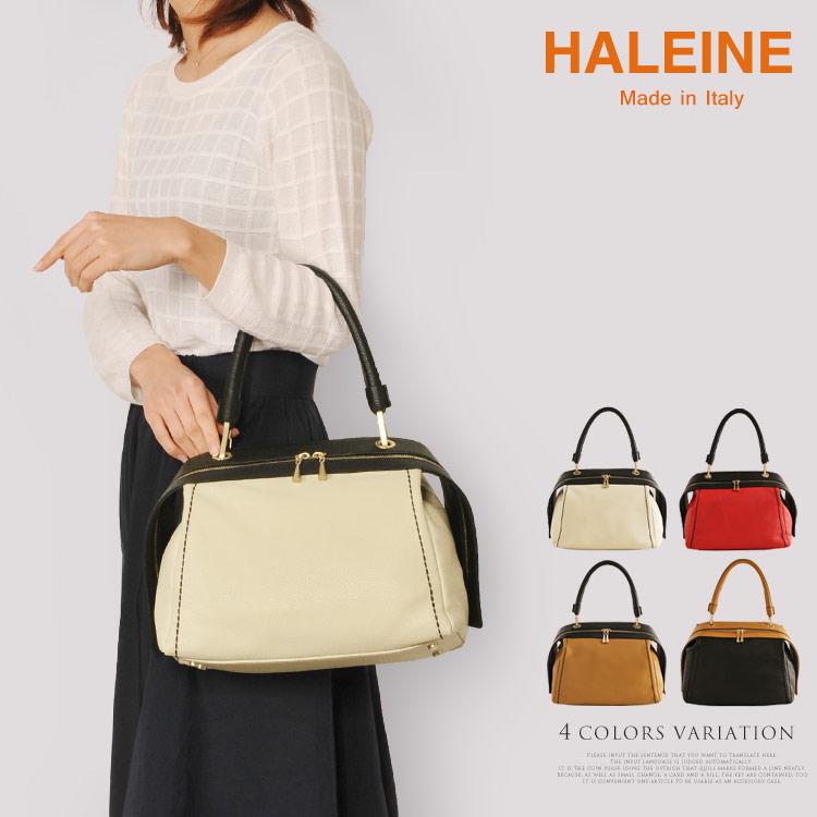 HALEINE ブランド イタリア製 牛革 ハンドバッグ ハンドステッチ バイカラー 肩掛け レディース ベージュ/レッド/キャメル/ブラック お仕事バッグとしても使えるフォーマルバッグ ギフト 母の日 プレゼント 花以外