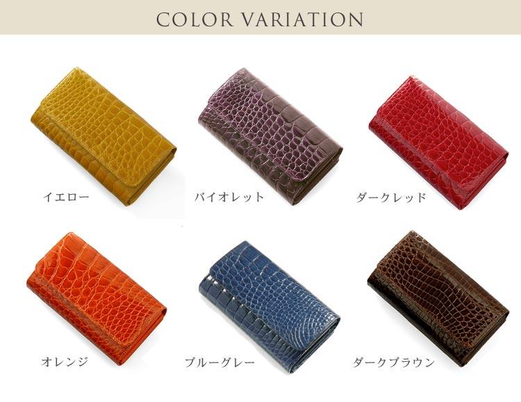 8b3e69c92c2f クロコダイル 長財布 シャイニング加工 毛皮のコート 日本製 メンズ ...
