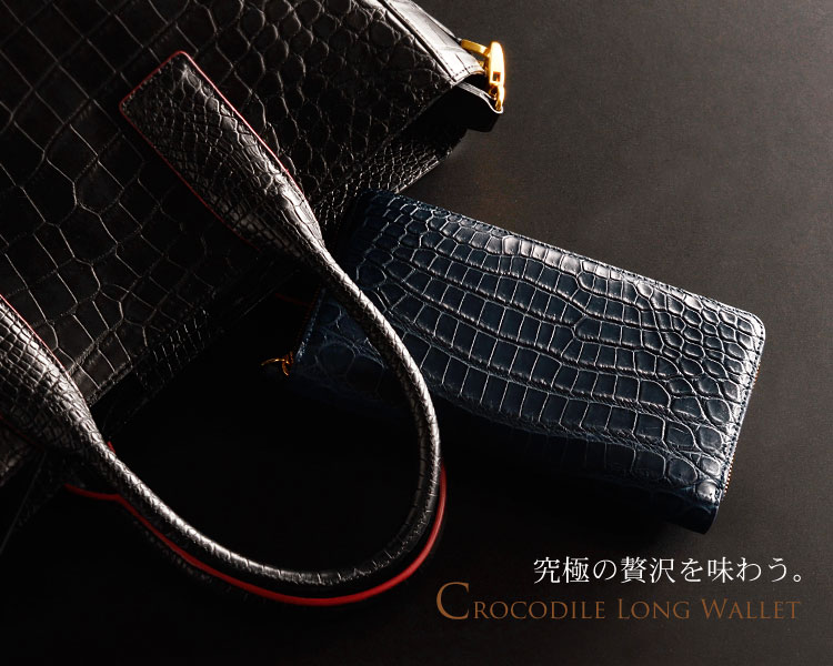 Crocodile mens long wallet Matt Hein lone round map multifunctional brass zipper gold hardware! Croc purse wallet zip alligator crocodile gift men for leather goods leather cloth which niloticus