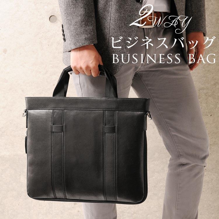 HAMILTON/ハミルトン 馬革 ビジネス バッグ/2WAY 薄型 ビジネスバッグ メンズバッグ 本革バッグ レザーバッグ 紳士 ビジネス ホース レザー ハイド ショルダー ギフト プレゼント