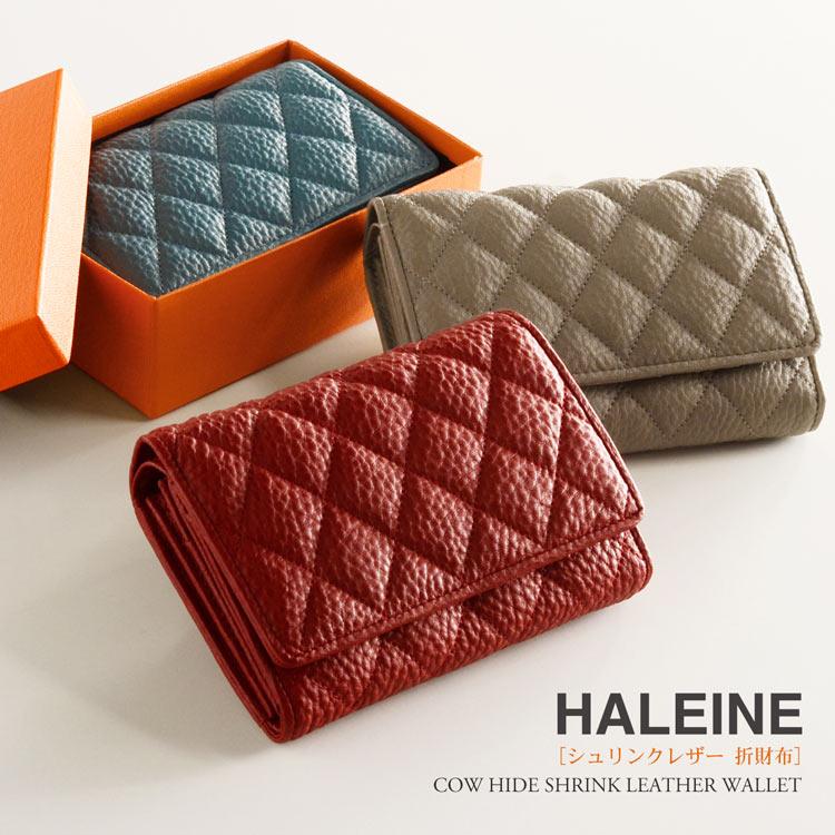 HALEINE ブランド ナチュラルシュリンクレザー キルティング かぶせ 折り財布 レディース 全6色 革 財布 フラップ ギフト 春財布 母の日 プレゼント 花以外 サイフ