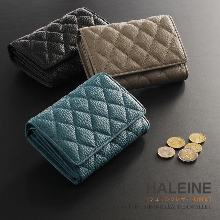 HALEINE ブランド ナチュラルシュリンクレザー キルティング かぶせ 折り財布 メンズ ベージュ/グレージュ/ブルージーン/レッド/ネイビー/ブラック 天然のシボがかっこいい フラップ ギフト プレゼント 春財布 サイフ