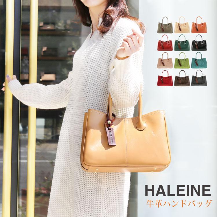 HALEINE ブランド 牛革 日本製 ハンドバッグ レディース フラワーチャーム付き クロコダイル型押し 本革 レザー カジュアル 女性 機能的 マザーバッグ マザーズバッグ 鞄 かばん レザー プレゼ ギフト 母の日 プレゼント 花以外