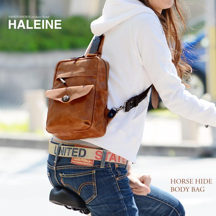 HALEINE ブランド 日本製 プルアップレザー ボディバッグ 牛革ベルト レディース キャメル/ワイン/カーキ/ダークブラウン/ブラック/ネイビー 自転車に乗る時にとても便利 ギフト 母の日 プレゼント 花以外