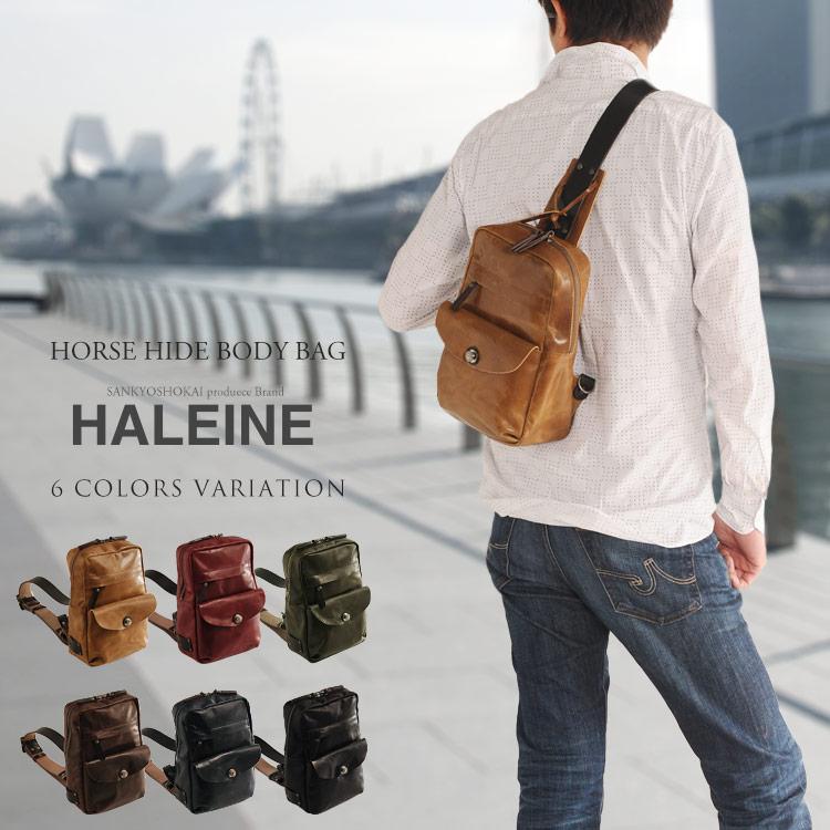 HALEINE ブランド 日本製 プルアップレザー ボディバッグ 牛革ベルト メンズ キャメル ワイン カーキ ダークブラウン ブラック ネイビー クリスマス ギフト プレゼント